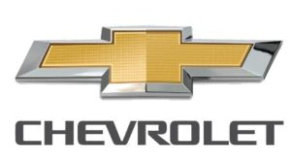 Chevrolet-Square-Logo-300x300